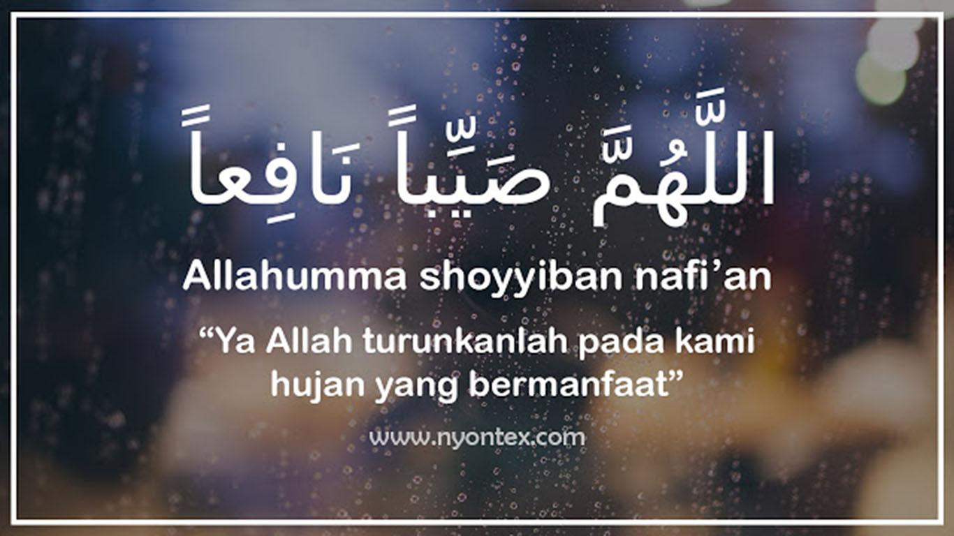Allahumma Shoyyiban Nafi'an