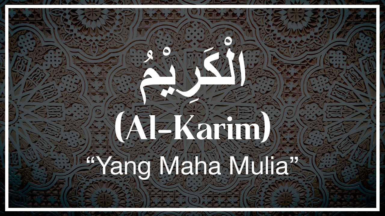 Arti Al-Karim
