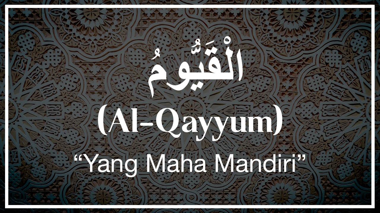 Arti Al-Qayyum