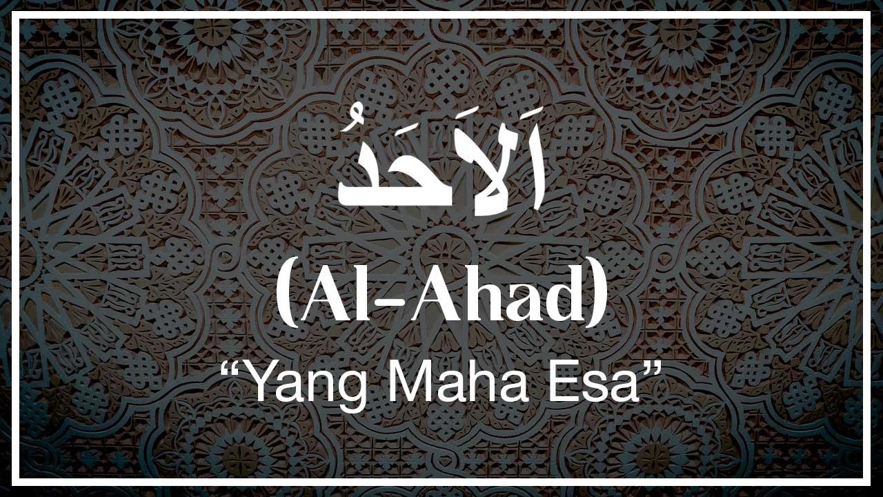 Arti Al-'Ahad