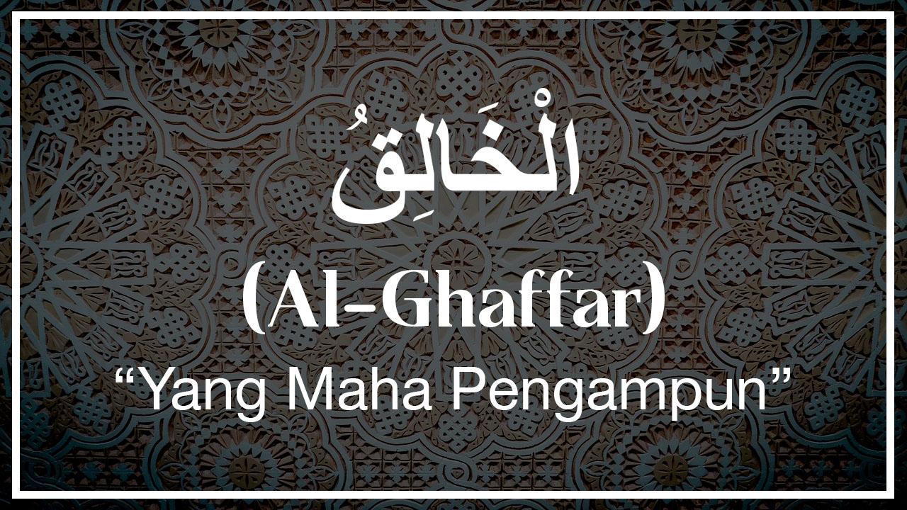 Arti Al-Ghaffar