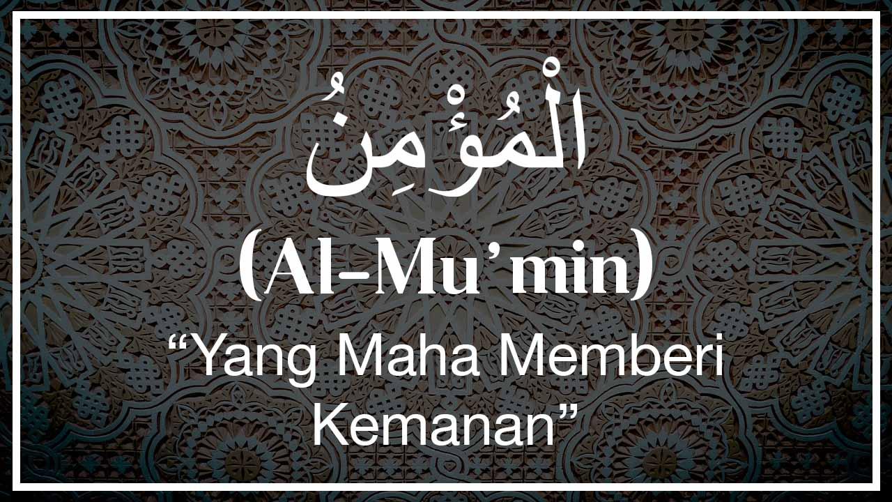 Arti Al-Mu'min