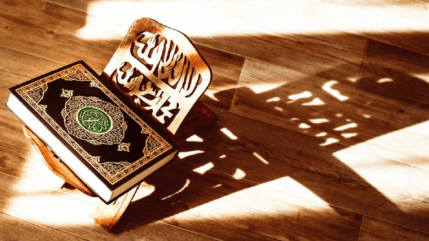 Kedudukan Al-Qur'an